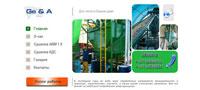 Сайт-визитка компании GE&A